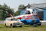Take On Field Trip :: Cute Mil baby copters: Mi-2
